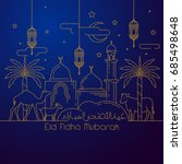 eid adha mubarak  islamic... | Shutterstock .eps vector #685498648