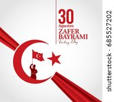 turkey independence day.... | Shutterstock .eps vector #685527202