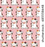 seamless pattern with cute... | Shutterstock .eps vector #685558648