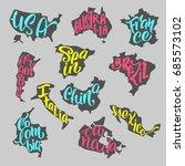 handwritten lettering with... | Shutterstock .eps vector #685573102