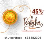 creative illustration sale... | Shutterstock .eps vector #685582306