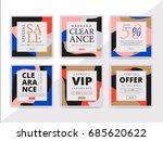 modern promotion square web... | Shutterstock .eps vector #685620622
