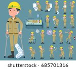 set of various poses of flat... | Shutterstock .eps vector #685701316