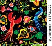 folk pattern birds  flowers ... | Shutterstock .eps vector #685721122