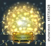 colorful glowing christmas... | Shutterstock .eps vector #685731628