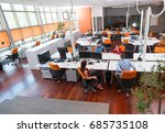 startup business people group... | Shutterstock . vector #685735108