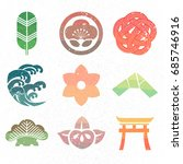 japanese icon and symbol vector.... | Shutterstock .eps vector #685746916