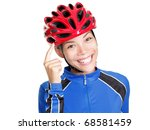 Biking Helmet Woman Pointing A...