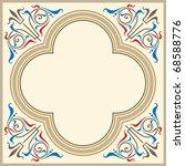 heraldic ornamental frame   ...   Shutterstock . vector #68588776