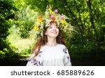 beautiful young girl in a... | Shutterstock . vector #685889626