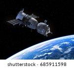 the spacecraft is preparing to... | Shutterstock . vector #685911598
