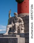 Small photo of St. Petersburg. South rostral column. The male figure allegorically represents the Dnieper River.
