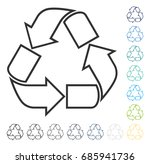 recycle icon. vector... | Shutterstock .eps vector #685941736