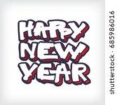 expressive vector lettering... | Shutterstock .eps vector #685986016