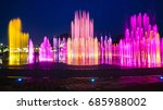 Blurred Fountain Show With...