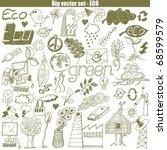 big vector set   eco | Shutterstock .eps vector #68599579