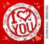 i love you vector rubber stamp. | Shutterstock .eps vector #68601262