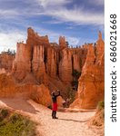 people hiking in bryce canyon... | Shutterstock . vector #686021668