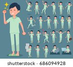 a set of men with injury and... | Shutterstock .eps vector #686094928