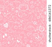 seamless pattern baby care in... | Shutterstock .eps vector #686161372