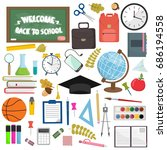school and education workplace... | Shutterstock .eps vector #686194558