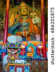 statue of guru rinpoche ... | Shutterstock . vector #686201875