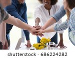 multiethnic group of young... | Shutterstock . vector #686224282