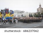 kyiv  ukraine   aug 24  2016 ... | Shutterstock . vector #686237062