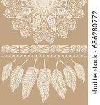 feather ethnic beige vector...   Shutterstock .eps vector #686280772