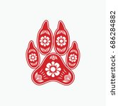 red paper cut a dog foot print  ... | Shutterstock .eps vector #686284882