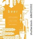 beer  glass  mug  tap  bottle ... | Shutterstock .eps vector #686351032