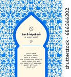 ramadan blue floral decor in... | Shutterstock .eps vector #686366302