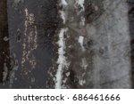 Groung Melting Snow Dark Gray...