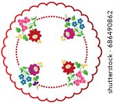hungarian embroidery folk... | Shutterstock .eps vector #686490862