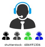 support manager flat vector... | Shutterstock .eps vector #686491306