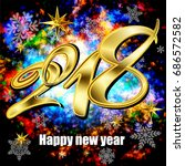 new year 2018  festive bright... | Shutterstock .eps vector #686572582