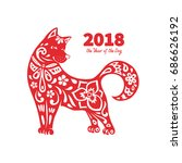 dog is a symbol of the 2018... | Shutterstock .eps vector #686626192