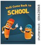 pencil and eraser  school... | Shutterstock .eps vector #686628868