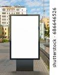 blank vertical street billboard ... | Shutterstock . vector #686646526