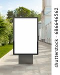 blank vertical street billboard ... | Shutterstock . vector #686646562