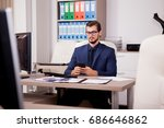 manager with a smartphone in... | Shutterstock . vector #686646862