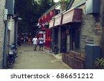 beijing china july 28  2017....   Shutterstock . vector #686651212