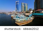 dar port | Shutterstock . vector #686662012