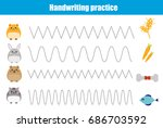 handwriting practice sheet.... | Shutterstock .eps vector #686703592