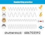 handwriting practice sheet.... | Shutterstock .eps vector #686703592