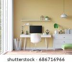 modern vintage working room... | Shutterstock . vector #686716966