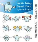 cute cartoon illustration of... | Shutterstock .eps vector #686737048