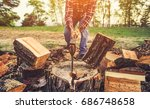 male lumberjack in the black...   Shutterstock . vector #686748658