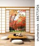 interior design modern living... | Shutterstock . vector #686771926