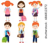 set of isolated pupils of the... | Shutterstock .eps vector #686812372